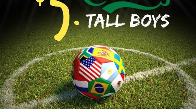 Tall Boys Special